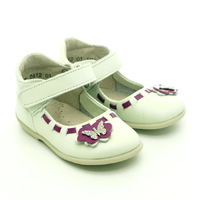Туфельки (Берегиня) - 2612 молочные с фиолетовым