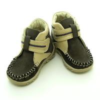 Ботиночки (Берегиня) - 2710 коричневые