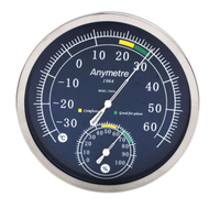 Термогигрометр механический Anymetre TH-603