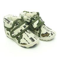 Ботинки (Берегиня) - 1015 хаки