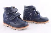 Ортопедические ботиночки (Берегиня) 2713 синие
