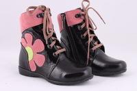 Ботинки (Берегиня) -1310